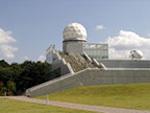 180px-Fujisan_radar_dome.jpg