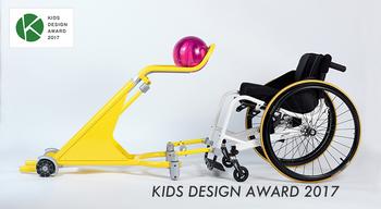 車椅子連結イメージA.jpg