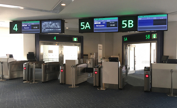 JAL Gate New-b.jpg